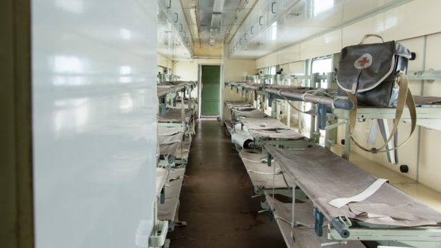Pociąg medyczny DDR